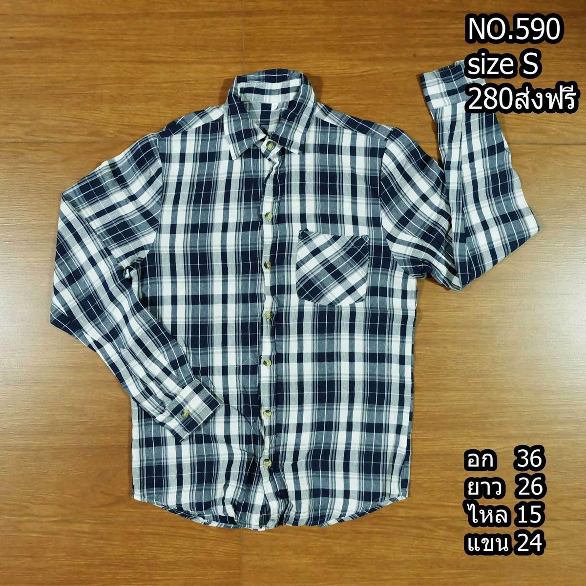 เสื้อเชิ้ตลายสก็อต Size S (No.590)