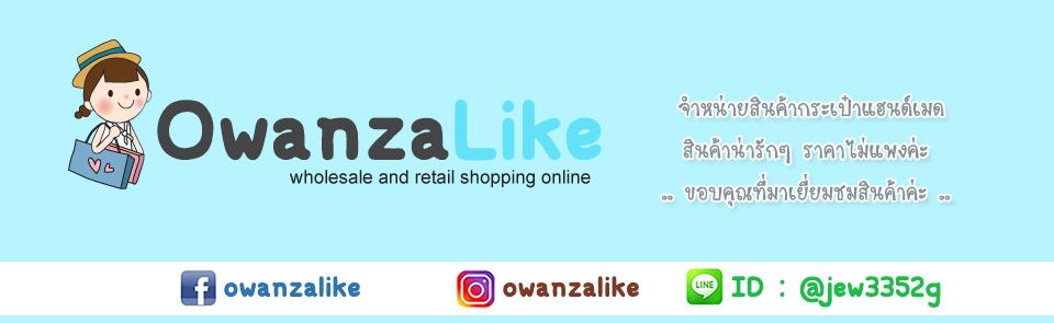 Owanza