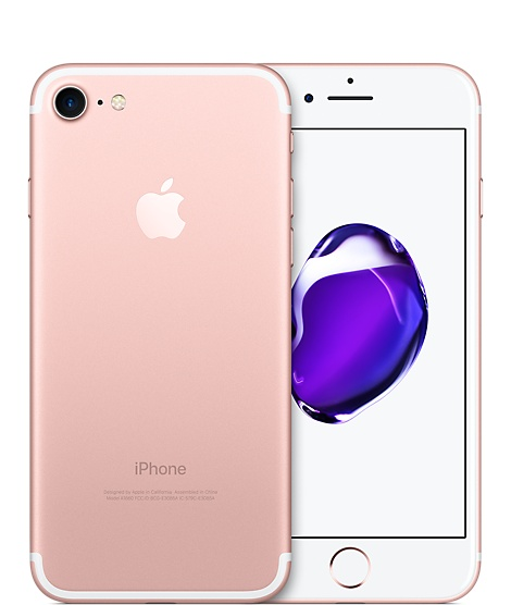 iPhone 7 32GB (Rosegold)ประกัน Apple Thailand