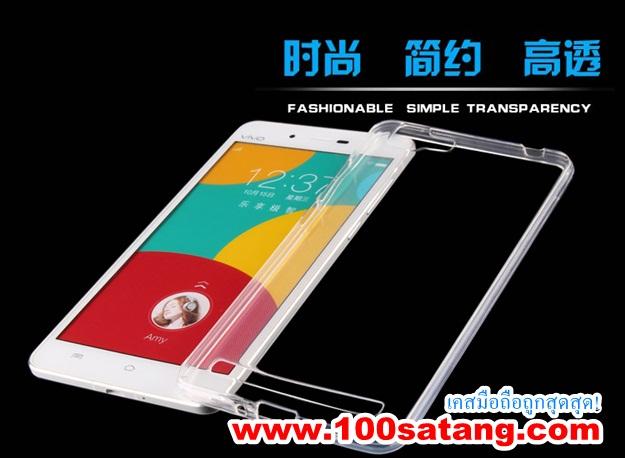 (370-022)เคสมือถือวีโว Vivo X5Max เคสนิ่มโปร่งใสแบบบางคลุมรอบตัวเครื่อง