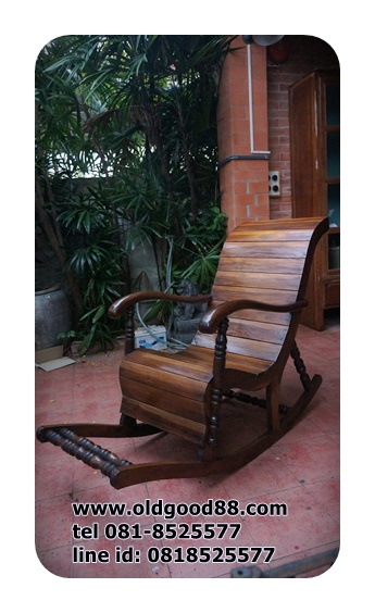 เก้าอี้โยกไม้มะค่า รหัส8261mw