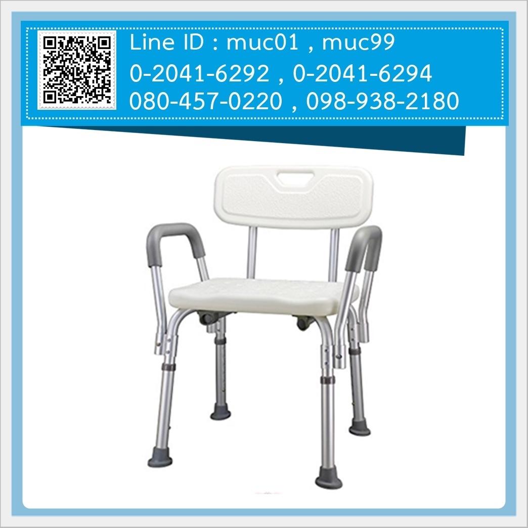 เก้าอี้นั่งอาบน้ำ AP0101