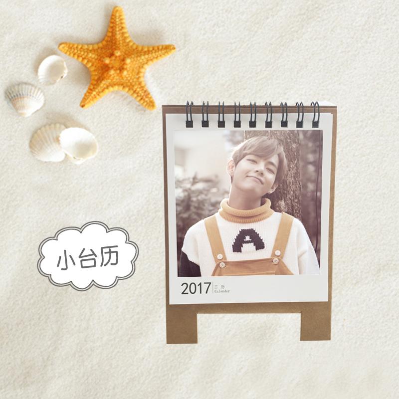 ปฏิทินมินิ 2017 - BTS V (02)