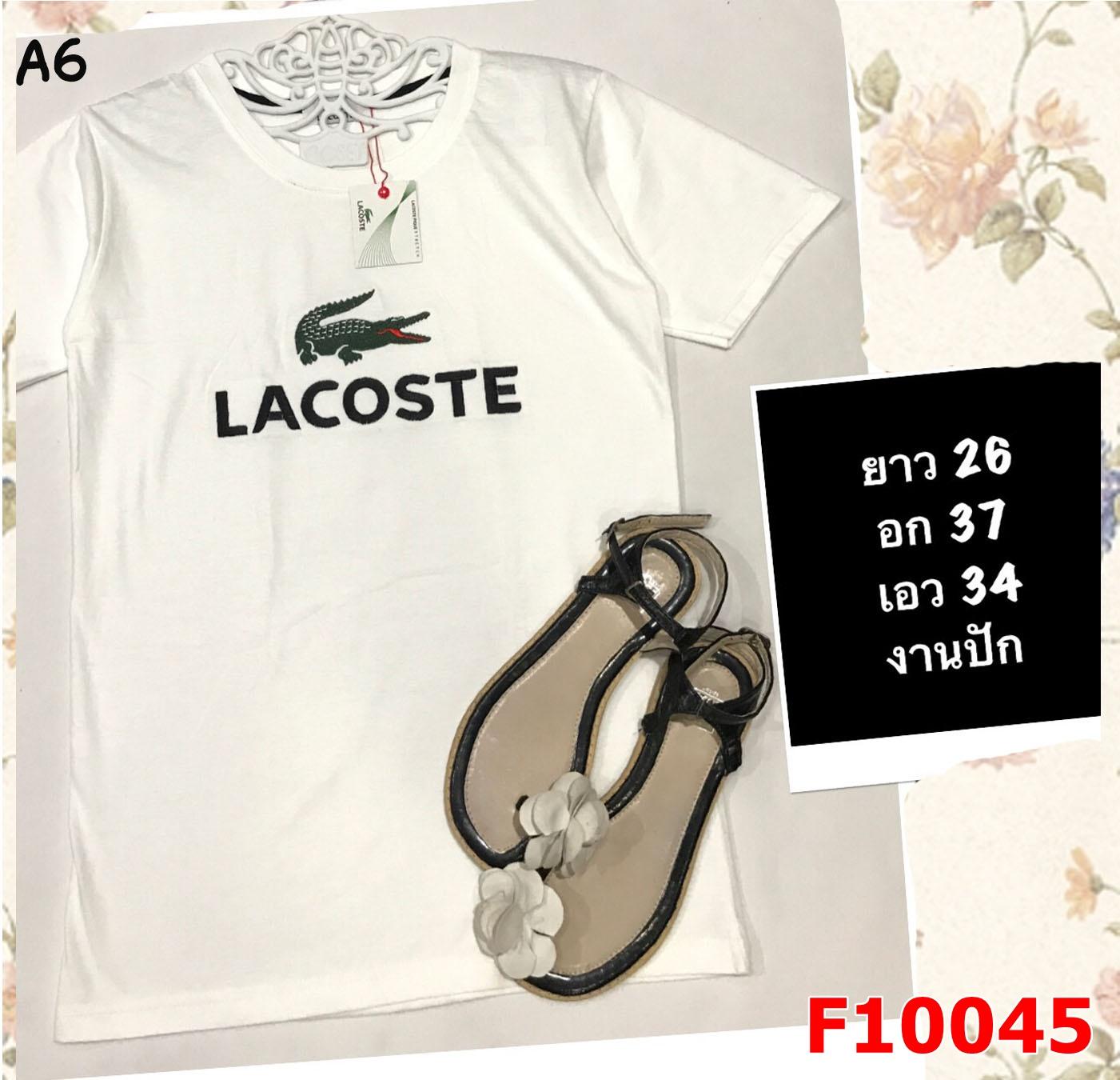 F10045 เสื้อยืด แขนสั้น ปักอก ลาย LACOSTE สีขาว