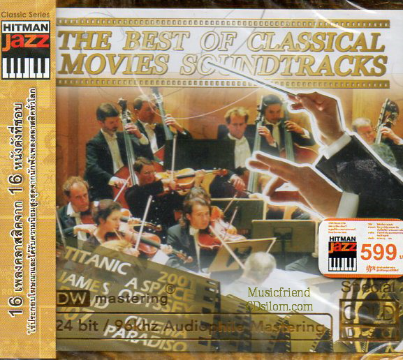 CD,The Best Of Classical Movies Soundtracks(Gold CD)
