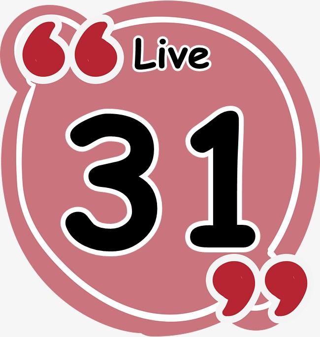 Live วันที่ 31/7