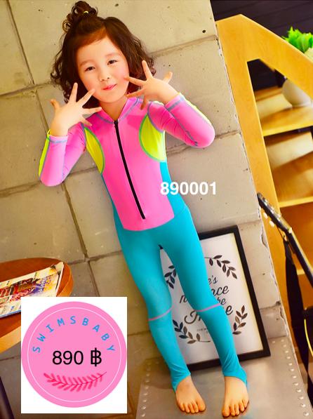 bodysuitกันยูวี สีชมพู-เหลือง-ฟ้า