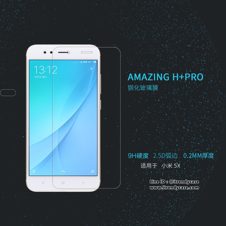 Xiaomi Mi A1 - กระจกนิรภัย NILLKIN Amazing H+ PRO แท้