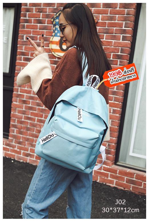 J02-กระเป๋าสะพายแฟชั่น สีฟ้าอ่อน