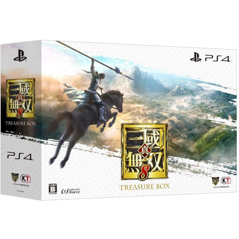 PS4: Dynasty Warrior 9 (Treasure Box)