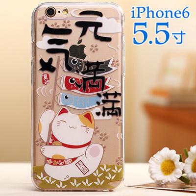 เคสไอโฟน 6Plus /6sPlus (TPU Case) แมวเหมียว Lucky cat แบบ 1