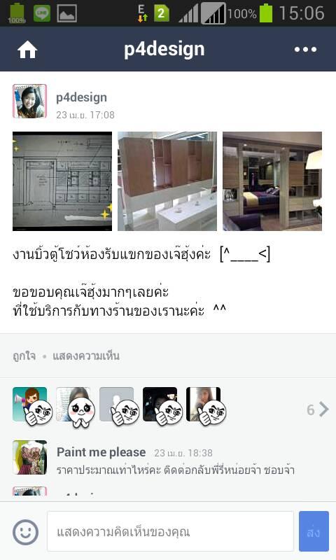 งานบิ้วท์ห้องรับแขกของเจ๊ฮุ้งค่ะ •^^•
