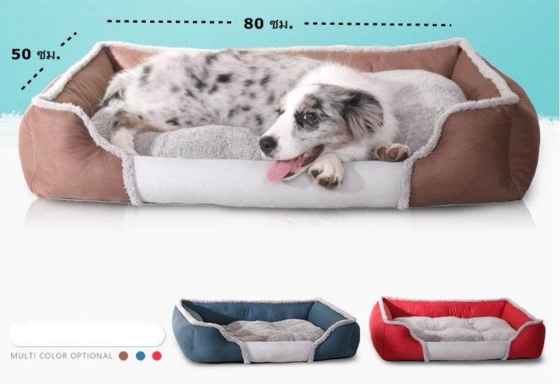 เบาะนอนสุนัข ไซส์ L