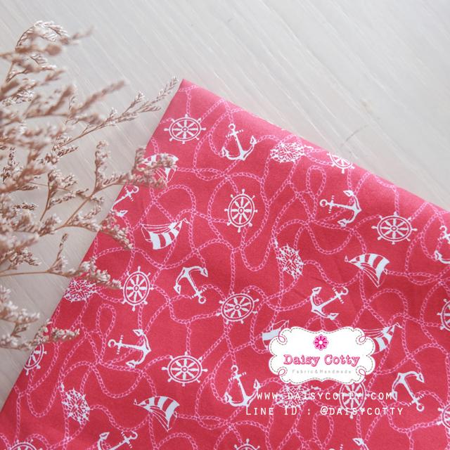 ผ้าคอตตอนไทย 100% 1/4 ม.(50x55ซม.) พื้นสีแดง ลายสมอเรือแต่งด้วยเส้นโซ่