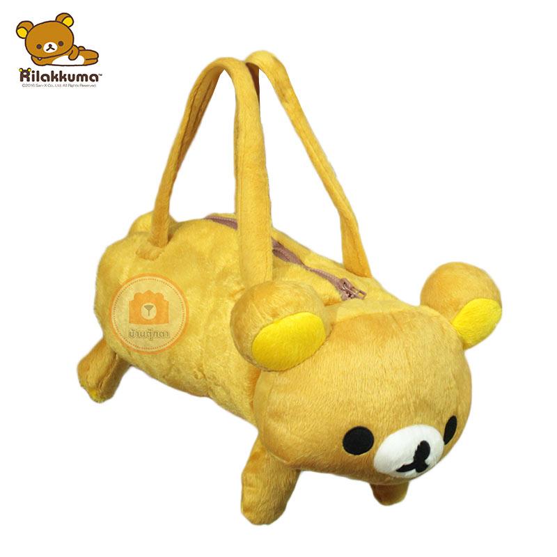 กระเป๋า (หิ้ว) ริลัคคุมะ 11 นิ้ว