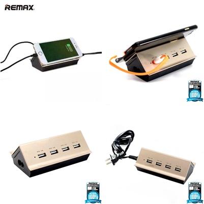 หัวปลั๊กแบบ 4 หัว USB / HUB 4.2A RU-U2 สีทอง - REMAX