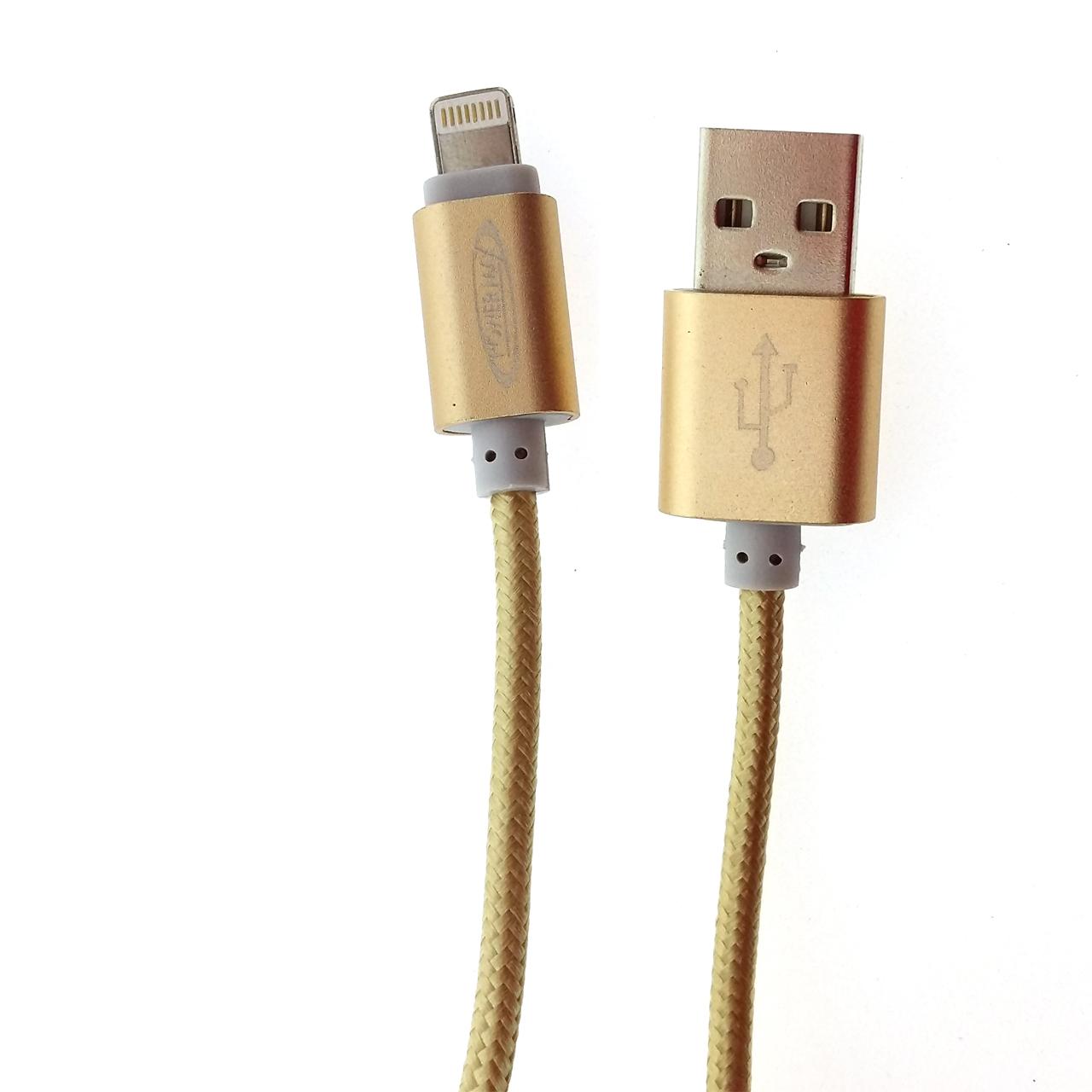 สายชาร์จโทรศัพท์มือถือ และถ่ายข้อมูล สำหรับ IOS ยืดหยุ่นพิเศษ ยี่ห้อ Powermax - สีทอง