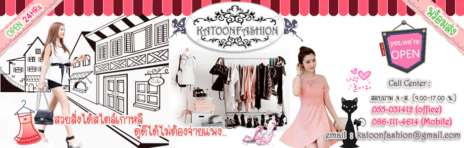 Katoonfashion