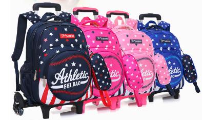 กระเป๋าล้อลาก Athletic 2 ล้อ