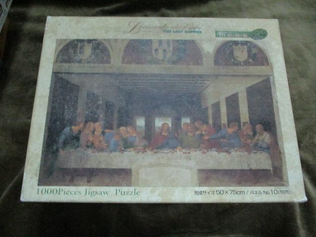จิ๊กซอว์1,000ชิ้นภาพวาด