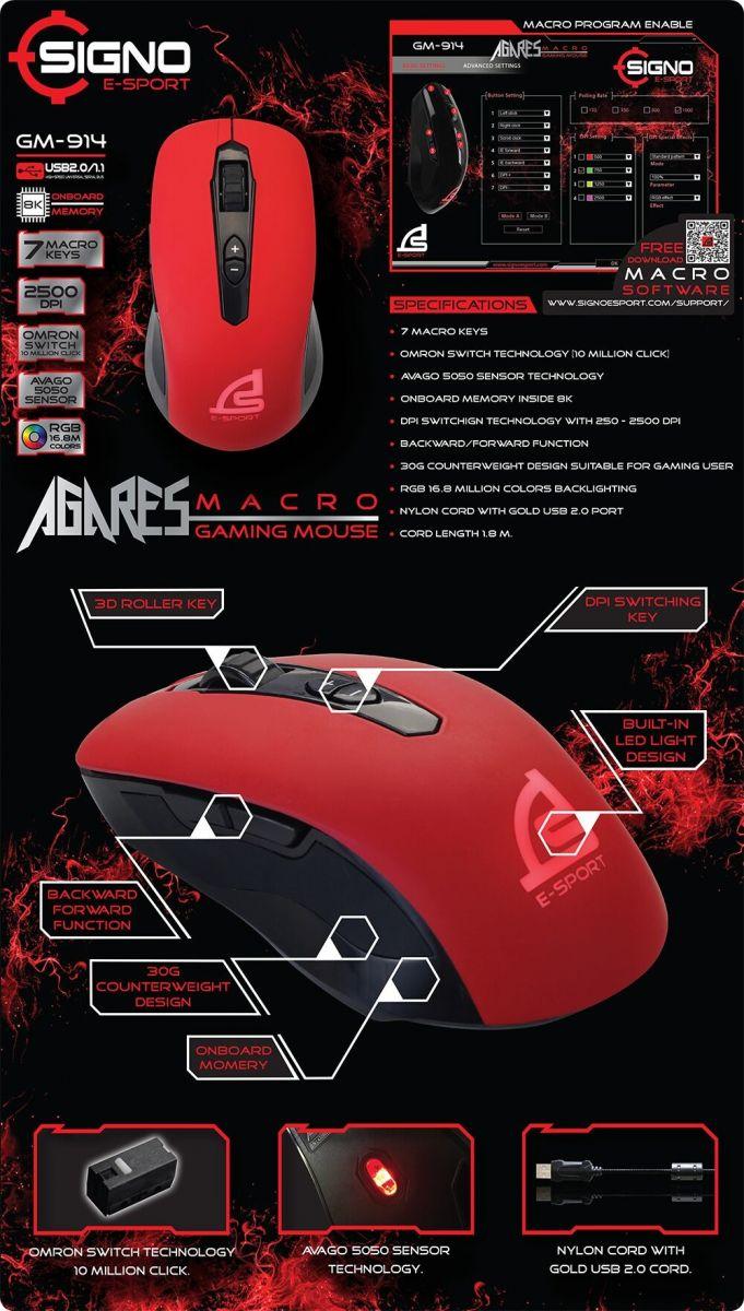 Signo E-Sport GM-914 AGARES Macro Gaming Mouse