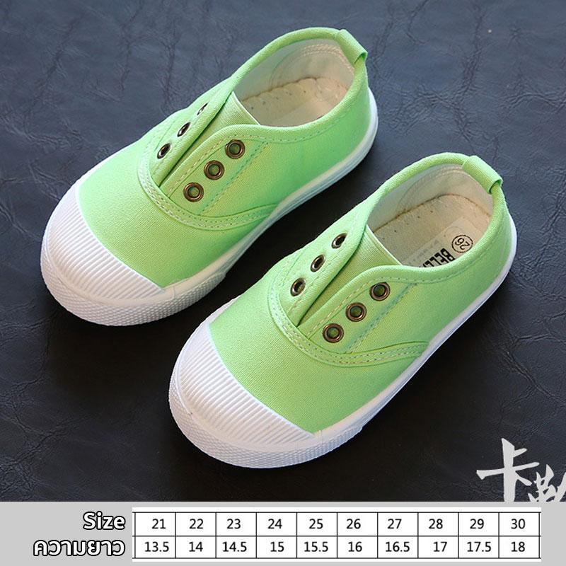 รองเท้าผ้าใบเด็กแบบสวม สีเขียว