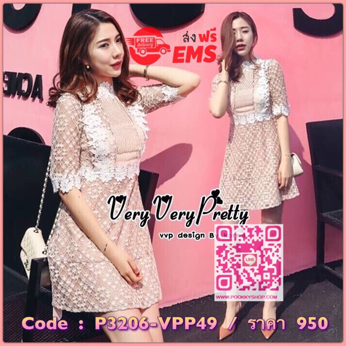 Sweetie Floral Nude Lace Dress Fashion Korea เดรสผ้าลูกไม้สีชมพูนู๊ดสวยหวานมากค่ะ ทรงเดรสคอกลมสูงเย็บตกแต่งด้วยผ้าลูกไม้สีขาว ช่วงกลางอกแต่งด้วยผ้าชีฟองจับจีบเรียงลงมาถึงเอว เย็บประดับด้วยผ้าลูกไม้สีขาวผสมตรงด้านขอบและคาดช่วงเอว ช่วงลำตัวและกระโปรงเป็นผ้า