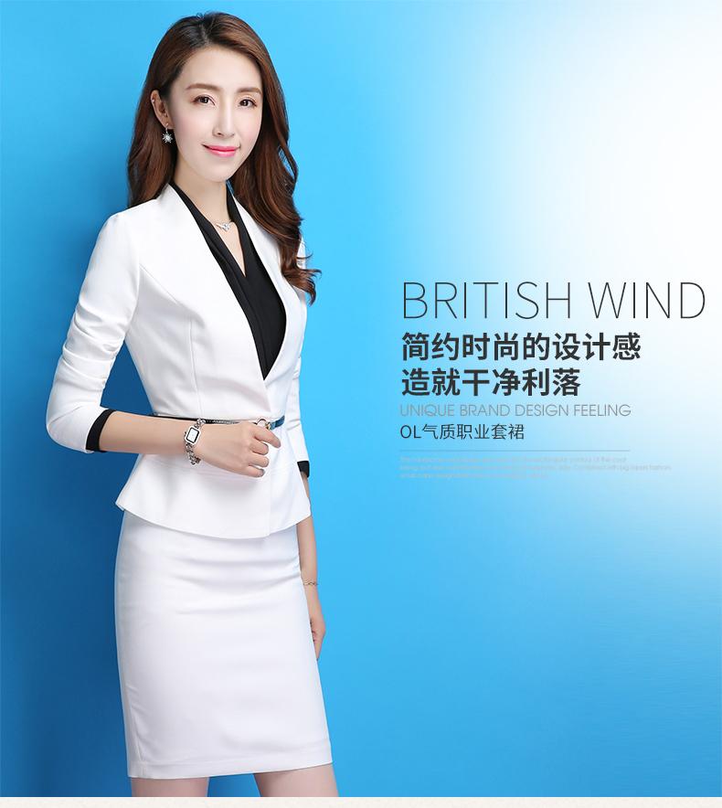 พรีออเดอร์ สูทผู้หญิงวัยทำงาน ผ้าโพลีอีสเตอร์ สีขาว สไตล์เกาหลี