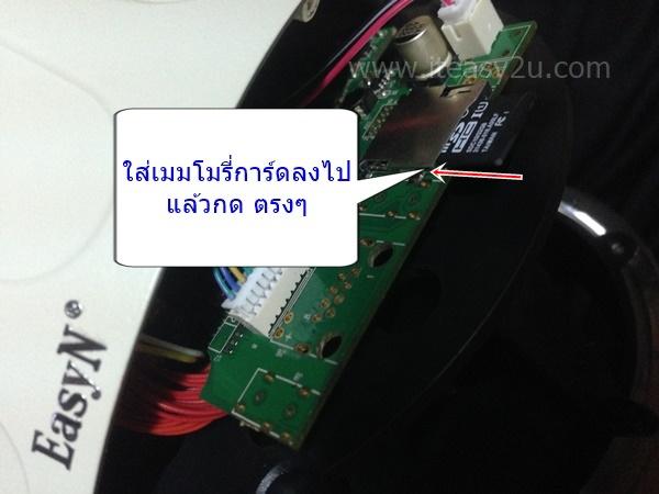 Insert micro sd card on V10R