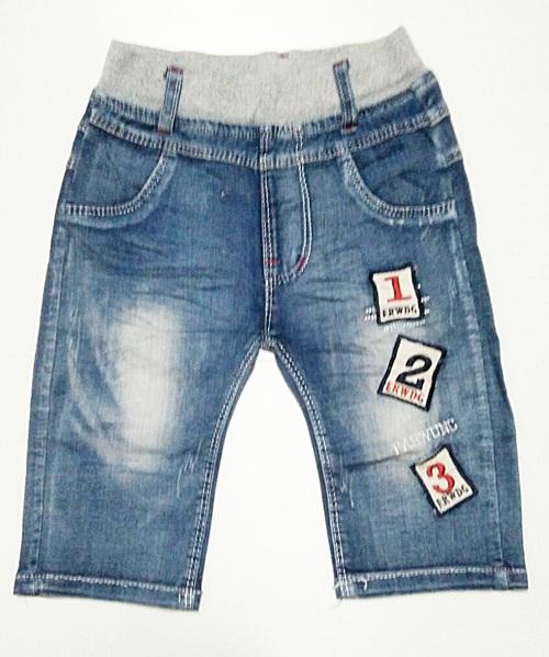 กางเกงยีนส์