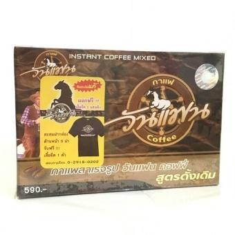 กาแฟวันแฟน OneFan Coffee ราคาส่ง กาแฟวันแฟนราคาถูก