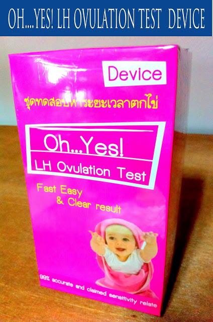 Oh...Yes! LH Ovulation Test (ชุดทดสอบการตกไข่ชนิดหยด) ฟรีชุดตรวจตั้งครรภ์ 1 ชิ้นในกล่อง!!!!