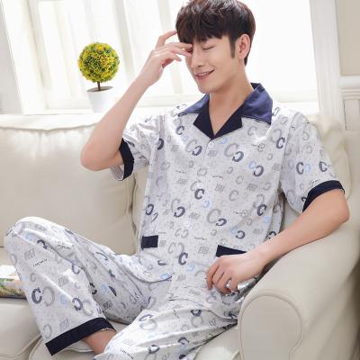 Pre Order ชุดนอนชาย เสื้อคอปกแขนสั้นลายอักษร+กางเกงขายาว สไตล์เกาหลี สีตามรูป