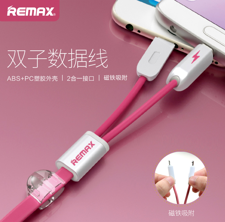 Remax Same Time 2 in 1 Data Line Micro USB / iPhone