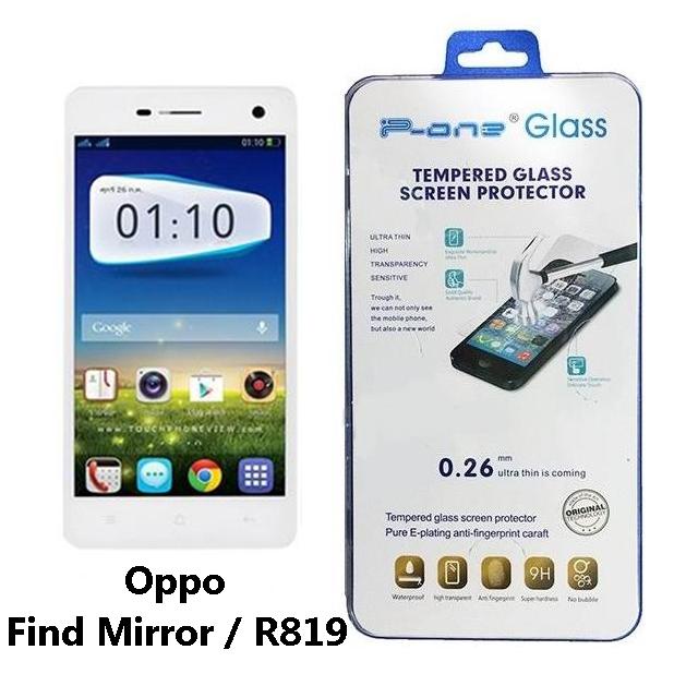 ฟิล์มกระจก Oppo Find Mirror / R819