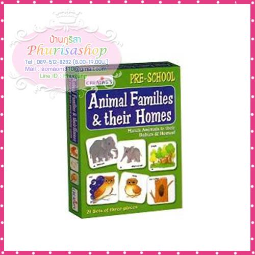 """การ์ดจับคู่ภาพ """"Animal Families&their Homes """""""