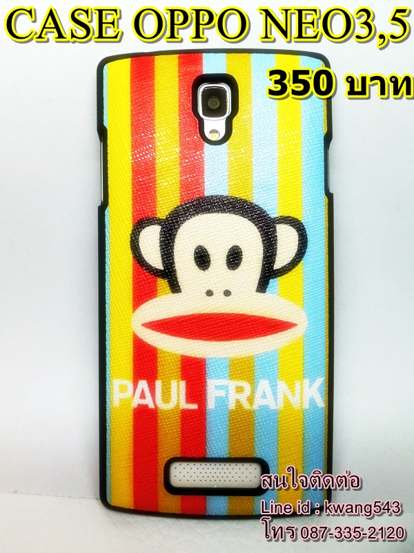 Case oppo Neo5 neo3 ลิงพอแฟ้ง