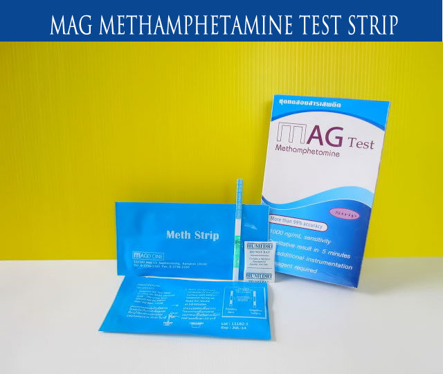 Mag Test Methamphetamine (ชุดทดสอบสารเสพติด)