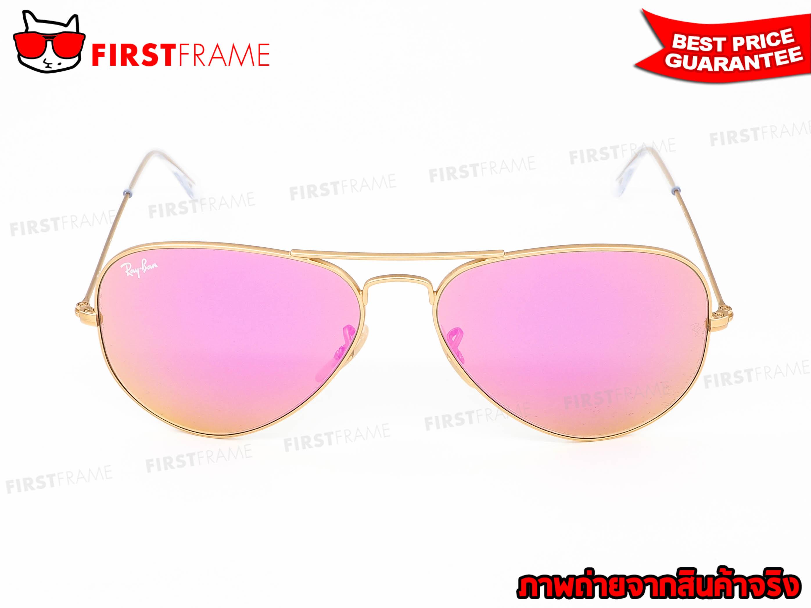 แว่นกันแดด RayBan RB3025 112/4T 2