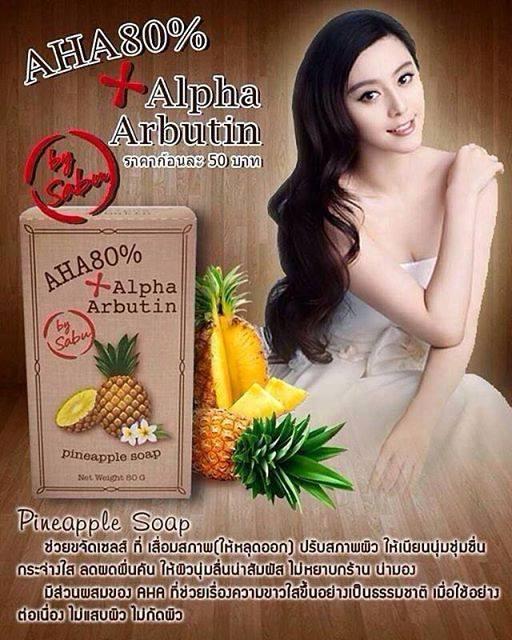 สบู่ AHA 80% Pineapple Saop สัปปะรด