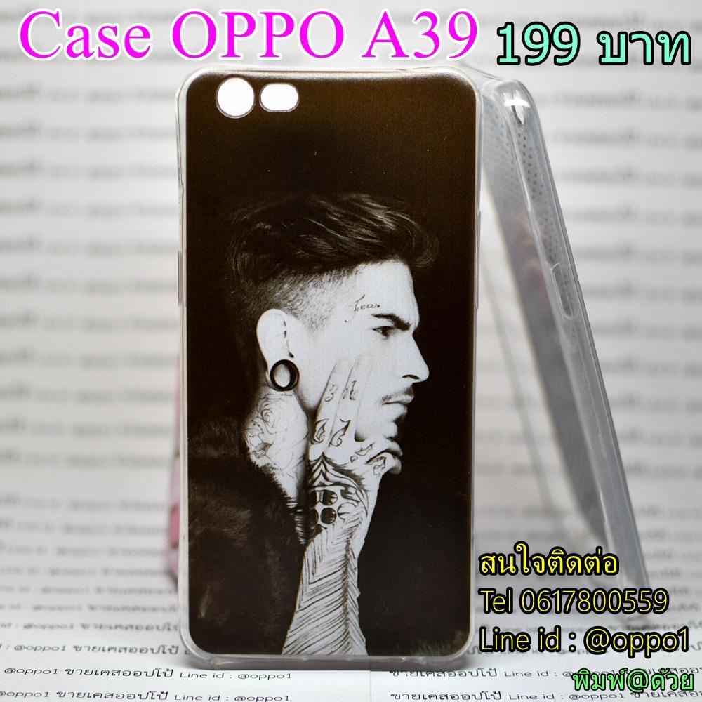 Case Oppo A39 ลายผู้ชายสัก
