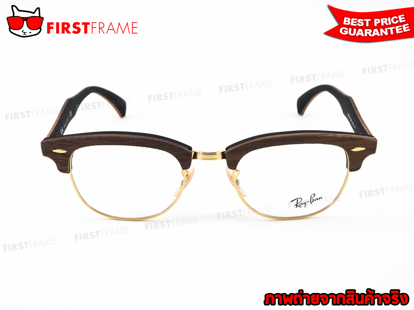 กรอบแว่นสายตา RayBan RX5154M 5560 CLUBMASTER WOOD 2