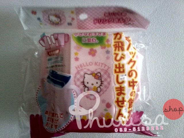 กล่องนมกันเด็กบีบ ของแท้จากญี่ปุ่น 100 % ลายคิตตี้