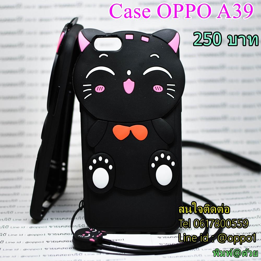 Case OPPO A39 ซิลิโคนแมว