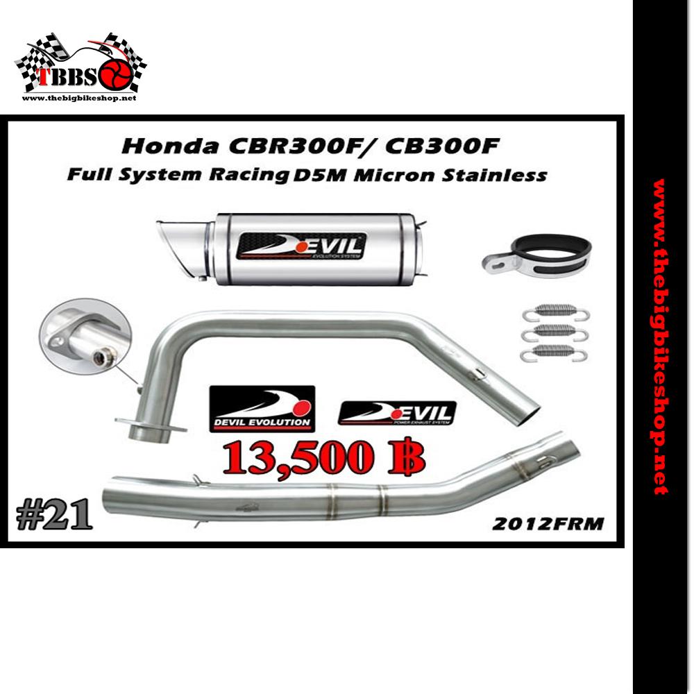 ท่อ CBR300/CB300F Devil Full System Racing D5M Micron Stainless #21