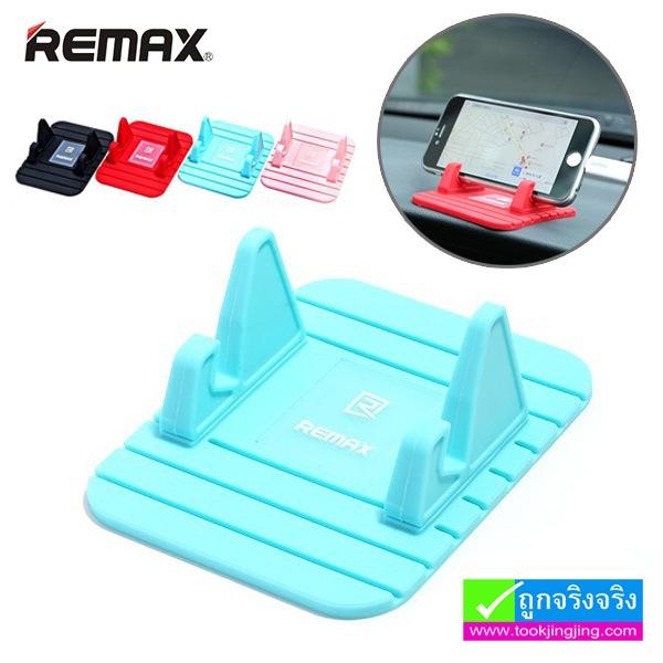 REMAX FAIRY PHONE HOLDER ลดเหลือ 95 บาท ปกติ 275 บาท