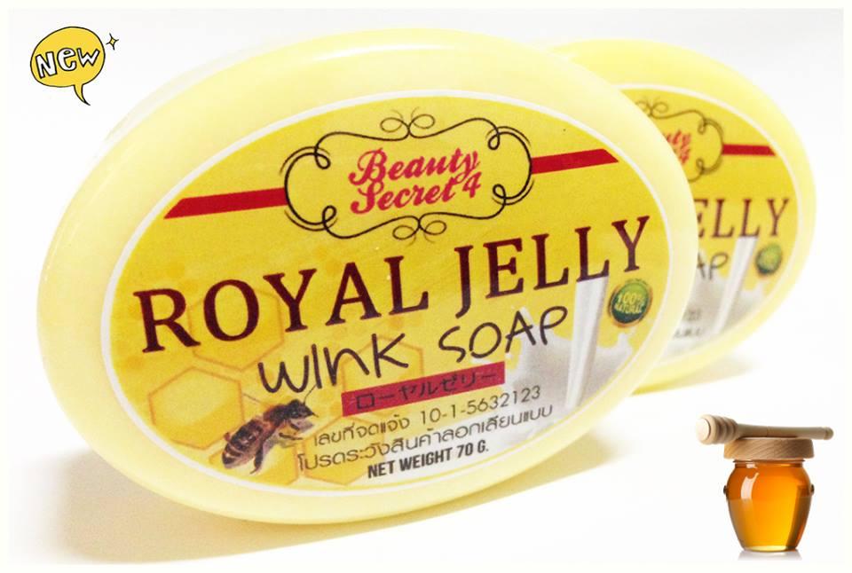 สบู่ Royal Wink Soap By BeautySecret 4 สบู่นมผึ้ง