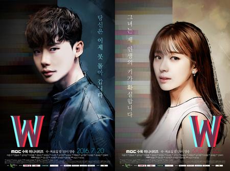 ซีรีย์เกาหลี W Director's cut แบบ Blu-Ray