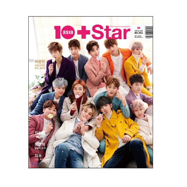นิตยสาร 10+Star 2016.2 หน้าปก SEVENTEEN