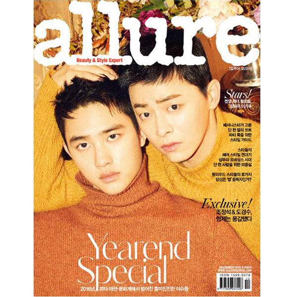 นิตยสาร allure 2016.12 หน้าปก EXO : D.O & Jo Jung Suk